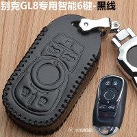 别克GL8钥匙包2017款28T豪华型旗舰型Avenir汽车钥匙套壳真皮 汽车用品