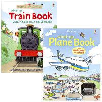 Wind-up扭动发条玩具书 火车飞机两册套装 内含玩具轨道 亲子玩乐纸板操作 适合3-6岁