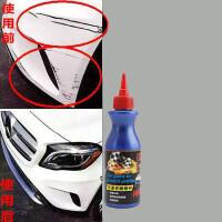 汽车用品车漆无痕修复液补漆车蜡去污除划痕液SN2839 适合各种颜色车漆(送海绵)