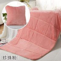 多功能懒人抱枕被汽车靠垫枕办公室毛毯被子加厚冬季两用午睡毯子1