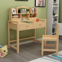实木儿童学习桌可升降儿童书桌小学生写字桌椅组合松木家用课桌椅
