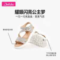 【3件2折价:47】笛莎女童凉鞋2020夏季中大童儿童时尚休闲鞋子女宝宝闪亮凉鞋
