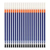金万年中性芯 签字笔芯 学生办公0.5mm 中性笔芯 水笔芯