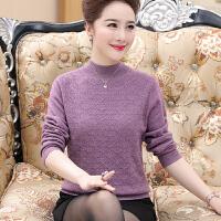 中老年女装羊毛衫大码40岁50妈妈穿的秋装针织毛衣长袖上衣打底衫