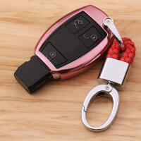 18款奔驰C200L钥匙包C级新B级GLC260钥匙套CLA GLE GLK GLA钥匙扣