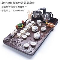 紫砂茶具套装四合一玻璃冰裂家用简约实木茶盘茶道茶海烧水壶 34件