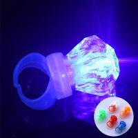 ?【发光钻石戒指10-100个混装】儿童创意礼物发光手指灯地摊货源