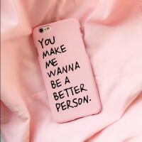 【包邮】韩国简约潮壳iphone6plus手机壳苹果6s手机套苹果6plus情侣磨砂硬壳5.5se保护套苹果iphon