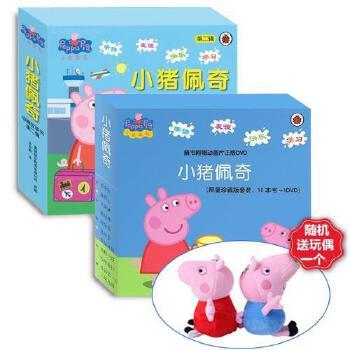 赠光盘小猪佩奇第一辑 第二辑动画故事书peppapig全套20册10双语儿童