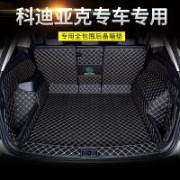 柯迪亚克后备箱垫2017款斯柯达科迪亚克5座7座改装专用全包围SN0097 七座全包+豪华版脚垫 留言颜色