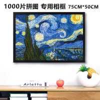 拼�D相框1000片��木30寸��s裱框���75*50��框外框500片海�罂蚣�