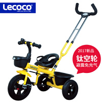 儿童三轮车脚踏车1-2-3-5岁幼童小孩手推车宝宝自行车