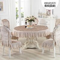 防烫台布丝绒餐桌垫欧式桌布蕾丝茶几布长方形桌布垫茶几垫绗缝垫