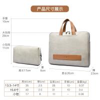皮手提电脑包时尚便携公文包13.3/14/15.6寸笔记本内胆包