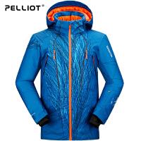 法国PELLIOT户外滑雪服 男 登山防风保暖透气单双板滑雪衣