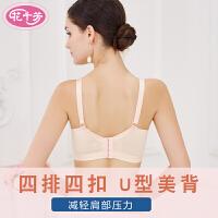 孕妇文胸胸罩怀孕期喂奶无钢圈有型上托浦乳期哺乳内衣
