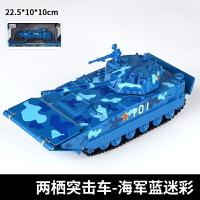 中国59坦克军事模型摆件合金仿真装甲车导弹发射车儿童男孩玩具车