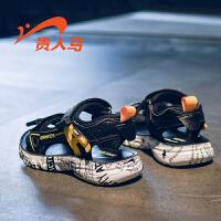 【品牌钜惠:63】贵人鸟儿童凉鞋2020夏季新款男童防滑沙滩鞋中大童小学生运动凉鞋
