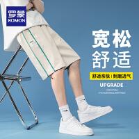 【2折预估到手价:64叠券更优惠】罗蒙宽松时尚休闲短裤抽绳设计舒适透气港风