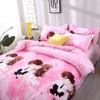 床单单件学生宿舍三件套床上用品被单单人被套1.2米1.5m四件4