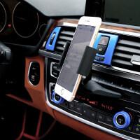 适用于宝马CD口车载手机支架苹果6 5sPlus三星通用手机座导航支架 (车载手机支架)1个