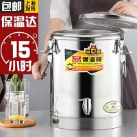 特厚商用保温桶不锈钢大容量奶茶桶饭桶汤桶开水桶双层带水龙头