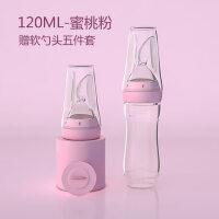 儿童餐具米糊奶瓶婴儿硅胶挤压式辅食工具喂食器宝宝喂养勺