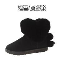 雪地靴女冬季休闲爱心短筒加绒保暖防滑孕妇棉鞋工作短靴