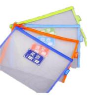 晨光N4096学科分类网格拉链袋 作业分类文件包 透明资料袋 试卷学科袋