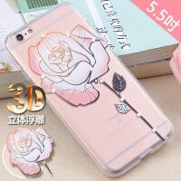 iphone6s手机壳苹果6s手机壳套软透明硅胶水钻iphone6 plus手机壳 i6小屏 粉玫瑰