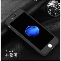 iphone7手机壳磨砂全包边苹果7plus保护套防摔i8外壳8plus硬男女