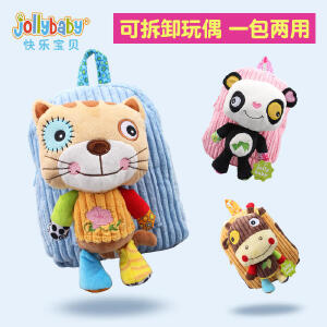 【每满100减50】jollybaby快乐宝贝1-3岁儿童双肩书包可爱动物公仔幼儿园宝宝书包