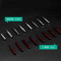 小螺丝刀套装家用多功能表手机维修工具一十字超硬工业级梅花4ee