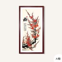 新中式挂画国画客厅装饰画中堂书房壁画字画木框四联墙画