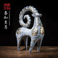 国礼 泰和小号 纯铜生肖羊摆件家居饰品 工艺品礼品