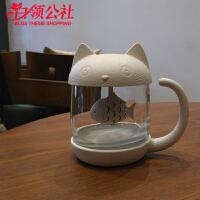 白领公社 玻璃杯 可爱猫咪家用办公室水杯耐热带手柄马克杯卡通浸泡过滤杯带盖居家随手杯过滤茶杯水杯水具