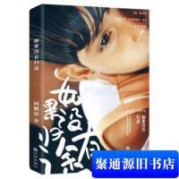 【旧书二手书9成新】正版 如果没有归途 阿鹏叔 九州出版社 /阿鹏叔 九州出版社