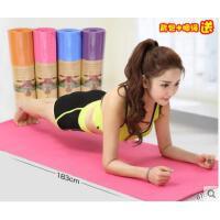 舞蹈垫地垫爬行垫tpe无味健身瑜伽垫防滑愈加垫子加厚加宽运动舞蹈初学瑜珈