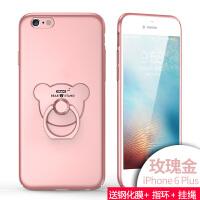 iphone6plus手机壳苹果6plus简约6s新款I6六支架指环sp女潮牌puls 6Plus 玫瑰金不漏标