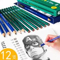 正品中华牌HB铅笔2B素描美术生绘画考试初学者2ь笔4B6B8B绘图2H小学生用无毒二b画画笔专用12比套装全套10B