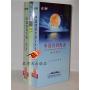 中国诗词大会第一季+第二季+第三季 完整版 20DVD+1MP3央视出品 正版现货