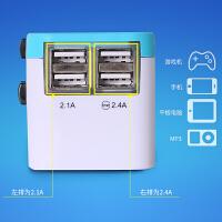 通用电源转换插头欧标港版泰国德标美国通用转换插座英标日本