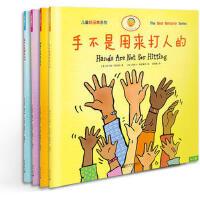 手不是用来打人的 (全5册) 儿童好品德系列绘本3-6岁,《手不是用来打人的》《语言不是用来伤人的》《细菌不是用来分享的