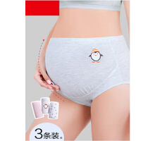 高腰托腹透气棉裆短裤头大码女内衣孕妇内裤怀孕期