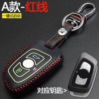 中华v3钥匙包扣真皮遥控套折叠v5 H530 H330汽车钥匙套智能 汽车用品