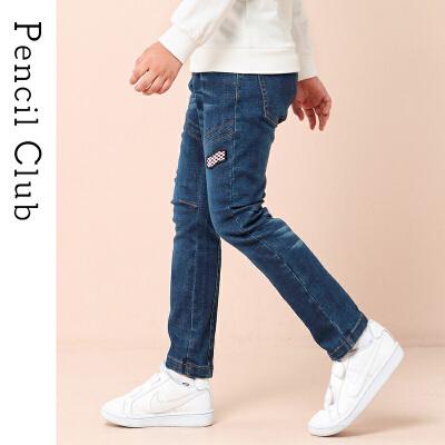 【3件2折:59.8】铅笔俱乐部童装2020春新款男童牛仔裤中大童长裤