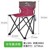 户外折叠椅子超轻便携钓鱼靠背椅美术写生画画椅学生椅野营凳