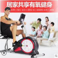 懒人运动车卧式动感单车康复训练脚踏车健身车静音室内老人健身器材家用