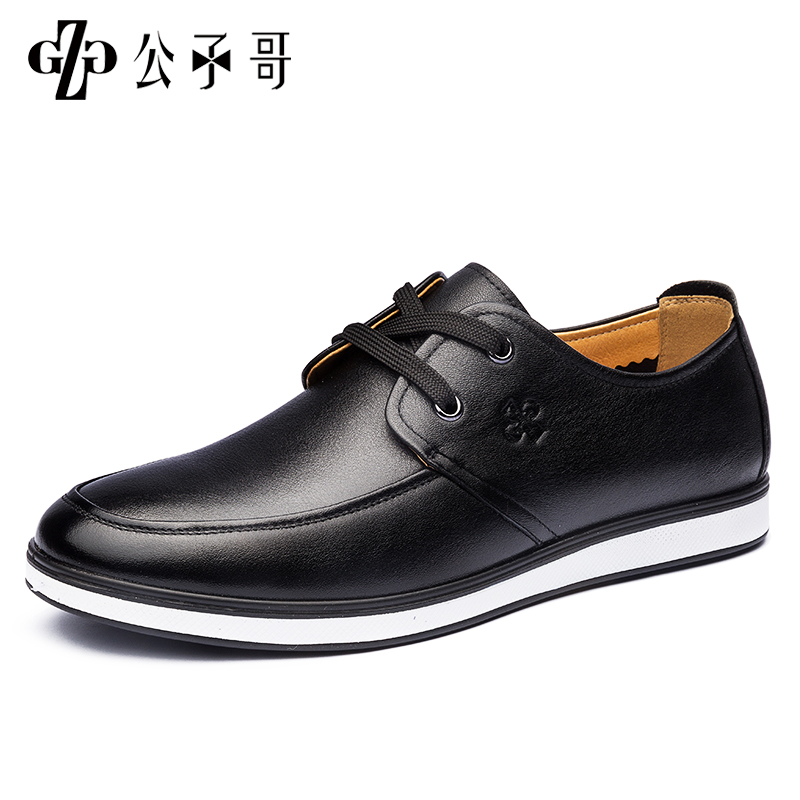 公子哥男士休闲皮鞋低帮商务男鞋