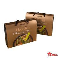 米旗-端阳粽粽子礼盒1020g